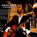 آراد آریا - خوشبختی