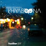 محسن یگانه - خیابونا (Kazillion Remix)