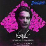 همایون شجریان - من کجا باران کجا (Dj Phellix Remix)