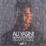 علی یاسینی - ازم دور شین