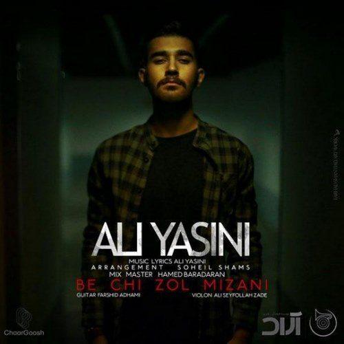 علی یاسینی - به چی زل میزنی