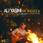 علی یاسینی - این روزا