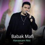 بابک مافی - حواسم نیست (کنسرت)