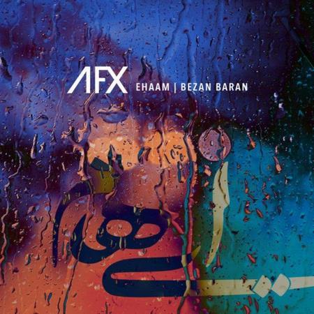 ایهام - بزن باران (AFX ریمیکس)