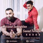 مسعود صادقلو و سعید تاتایی - حرفای خوب