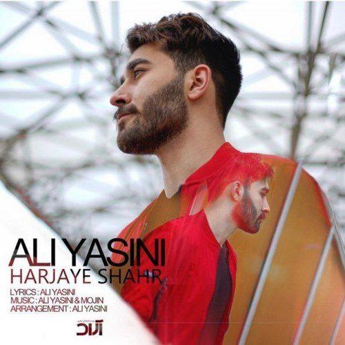 علی یاسینی - هر جای شهر