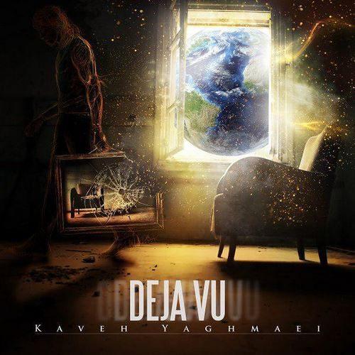 کاوه یغمایی - Deja Vu