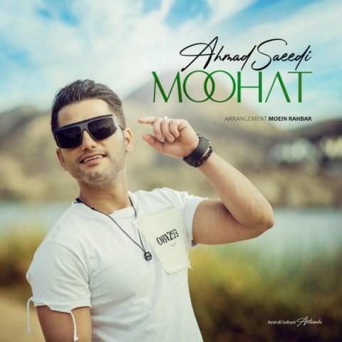 احمد سعیدی - موهات