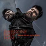 محمد علیزاده - بارون نم نم