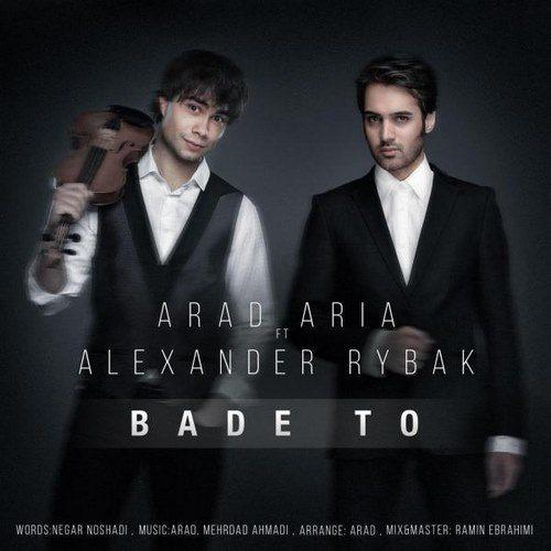 آراد آریا و الکساندر ریباک - بعد تو