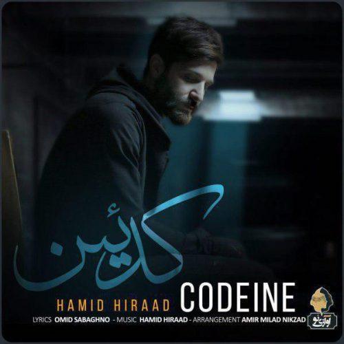 حمید هیراد - کدیین