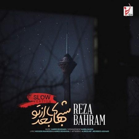 رضا بهرام - شب های بعد از تو (ورژن آهسته)