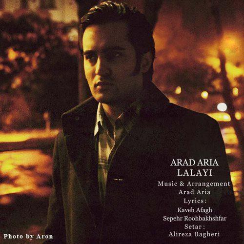 آراد آریا - لالایی