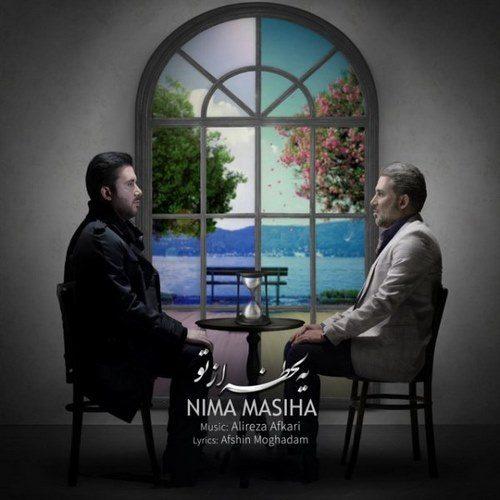 نیما مسیحا - یه لحظه از تو