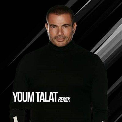 Amr Diab - Youm Talat (REMIX)