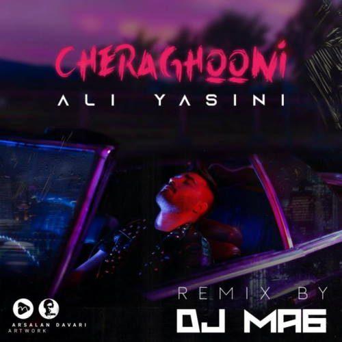 علی یاسینی - چراغونی (ریمیکس)