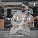 علی یاسینی - نقاب