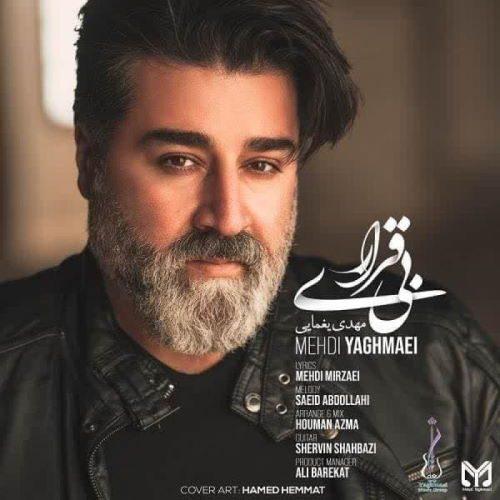 مهدی یغمایی - بی قراری