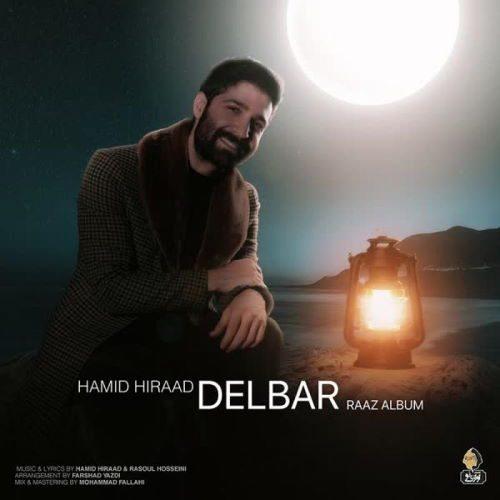 حمید هیراد - دلبر