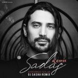 امیر عباس گلاب - سادس (ریمیکس) PSNMUSIC