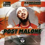 دانلود آهنگ Post Malone - Circles (Kamronne Remix)