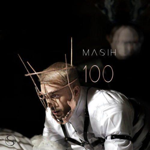 دانلود آهنگ مسیح - 100
