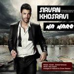 Sirvan Khosravi - Na Naro